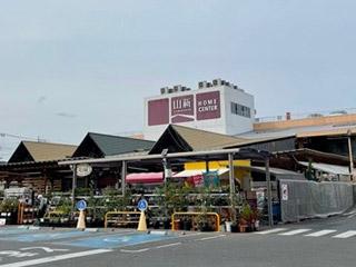 ホームセンター山新多賀店