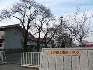 堀原小学校