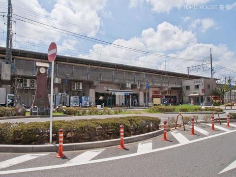 JR総武線「下総中山」駅 距離1200m