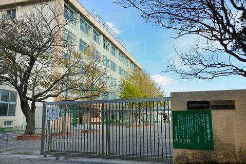 江戸川区立東葛西中学校まで472m