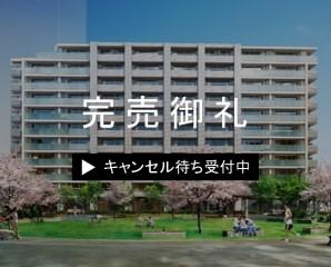 クリオ レジダンス横濱ベイサイド