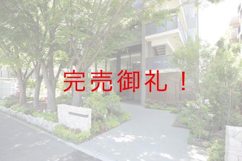 ルネ世田谷千歳台AYUMIE