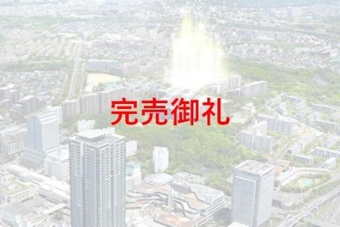 仮称「千里中央」駅徒歩圏・大規模複合開発プロジェクト