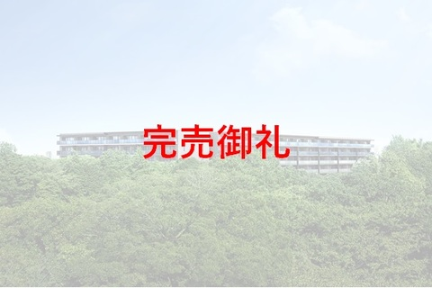ASUKAYAMA RESIDENCE